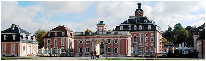 Das Barockschloss Bruchsal besteht aus 50 einzelnen Gebäuden